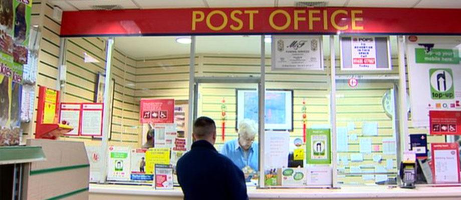 Village Shop - Post Office